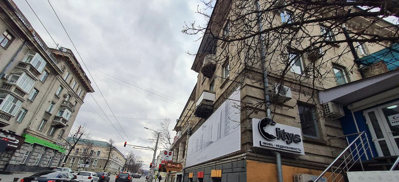 photo Un oficiu nou Citys și-a început activitatea, Bulevardul Ștefan cel Mare 128, Chișinău