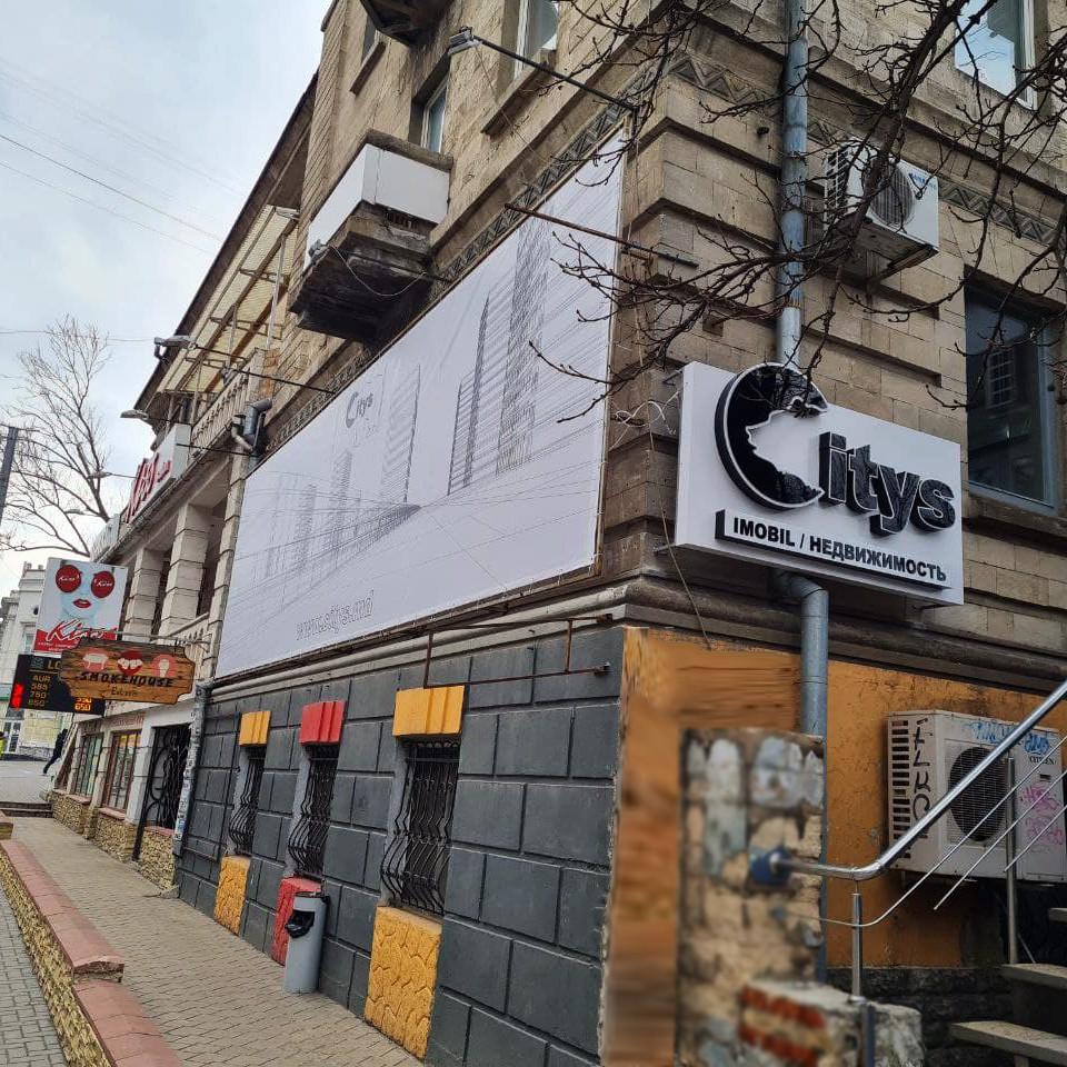 Un oficiu nou Citys și-a început activitatea, Bulevardul Ștefan cel Mare 128, Chișinău